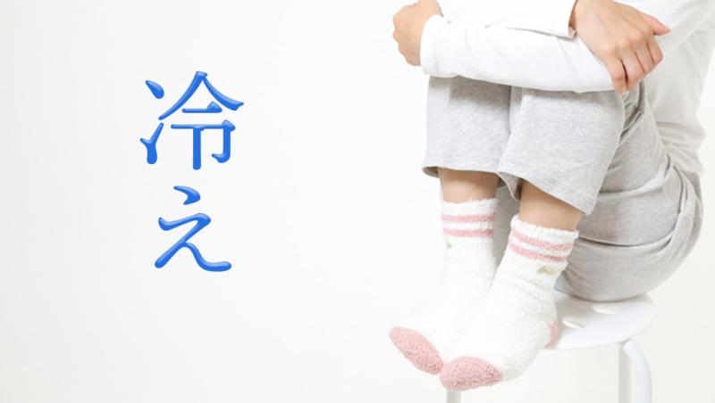 健康コラム - ブヘサ中村固腸堂 - 石川県津幡町
